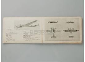 Альбом для бойцов ПВО «Самолёты Германии»
