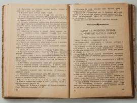 9705 Книга «37-мм автоматическая зенитная пушка образца 1939 года»