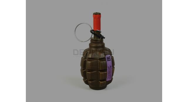 Пейнтбольная мина-растяжка Ф1 (F-1P50 PyroFX)