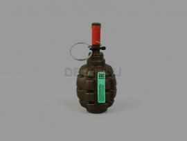 9830 Шумовая имитационная граната Ф1 (F-1А PyroFX)