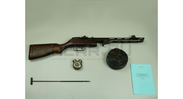 ППШ СХП 1943 года / №1БД1951 [ппш-50]