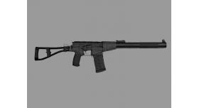 Магазин для АС «Вал» и ВСС «Винторез» на 20 патронов