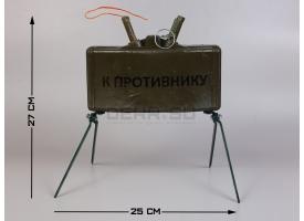 Страйкбольная мина-клеймор МОН-50 (PyroFX МОН 50 S)