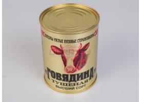 Говядина тушеная, высший сорт (Калинковичский мясокомбинат, Беларусь)